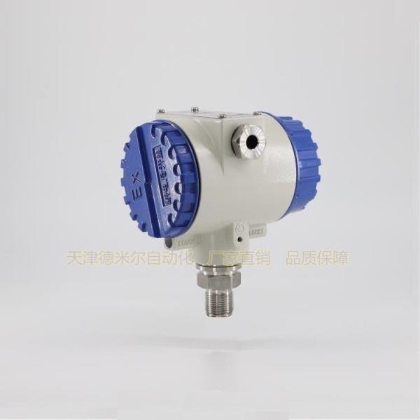 滤池水位计0-2米3米水位传感器/变送器