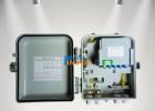 室外抱桿式8芯光纖網絡箱安裝介紹