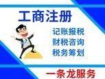 基金管理公司转让,北京三千万基金管理公司转让