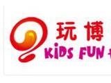 2021上海玩具展 中国玩具展 潮流玩具展