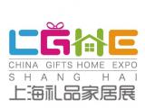2021年中国家居用品展览会|展位预定