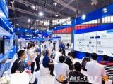 2021上海工博会工业互联网展|信息技术展