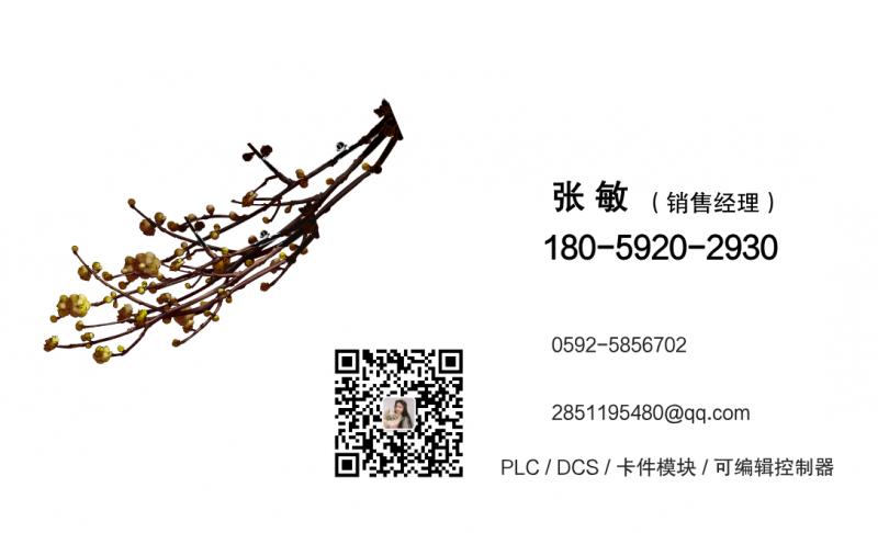 默认文件1615608133533