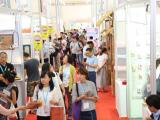 2021中国上海家居用品展览会