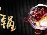 广州火锅文化节2021年广州火锅底料展览会