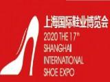 2021上海成品鞋展-2021上海劳保鞋展