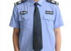 禅城区物业保安服定做,禅城区保安服厂家直销