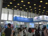 2021中国(厦门)**照明展览会
