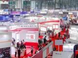 202115届深圳金融博览会暨科技峰会