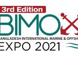 2021孟加拉达卡**海事船舶展BIMOX
