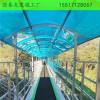 景区魔毯 适合景区做的网红项目上山魔毯电梯价格