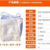 深圳编织袋 提供一站式售后服务