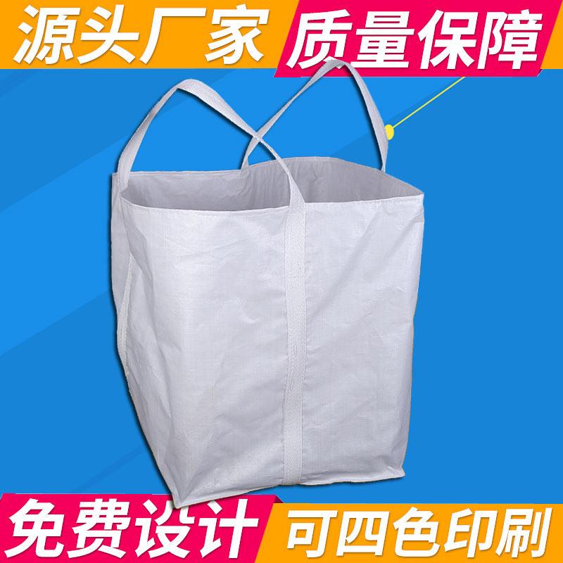 深圳编织袋加工厂家 密实紧致不脱丝