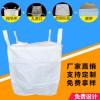 深圳大编织袋生产费用 实力厂家品质