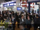 2021年上海广告照明展 上海广告光源模组展