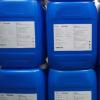 碳六 Kefrier 108 阴离子型防油剂 造纸助剂