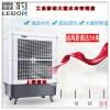 MFC16000移动环保空调 局部通风降温水冷风机