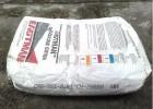 美國伊士曼 CAB系列授權塑膠 塑料原料