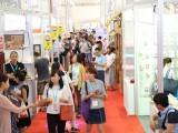 2021*19届上海**礼品、赠品及家居用品展
