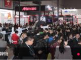 *二十九届上海**广告技术设备展览会(广印展)