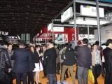 2021*二十九届上海**广告技术设备展览(7月份)
