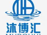 2022*十七届天津**温泉泳池沐浴健康博览会