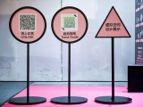 2021年上海**家用纺织品及辅料展会
