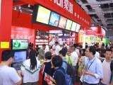 CIE中国餐博会--餐饮行业盛会