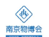 中国(南京)**智能楼宇与物业管理产业博览会