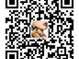 2022年5月24-26日广州烘焙展览会 上海焙烤展