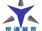 中国(南京)智慧楼宇与公共安全博览会