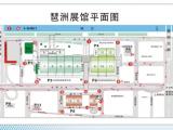 2021广州**工程机械展暨全国润滑油品交易会