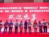 *十七届中国(南京)**润滑油、脂、养护用品及技术设备展览会