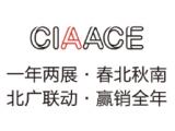 2022年中国**汽车服务连锁暨用品展览会(北京雅森)