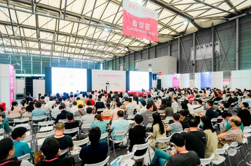 2022上海养老展43