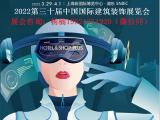 2022上海**酒店工程设计与用品博览会