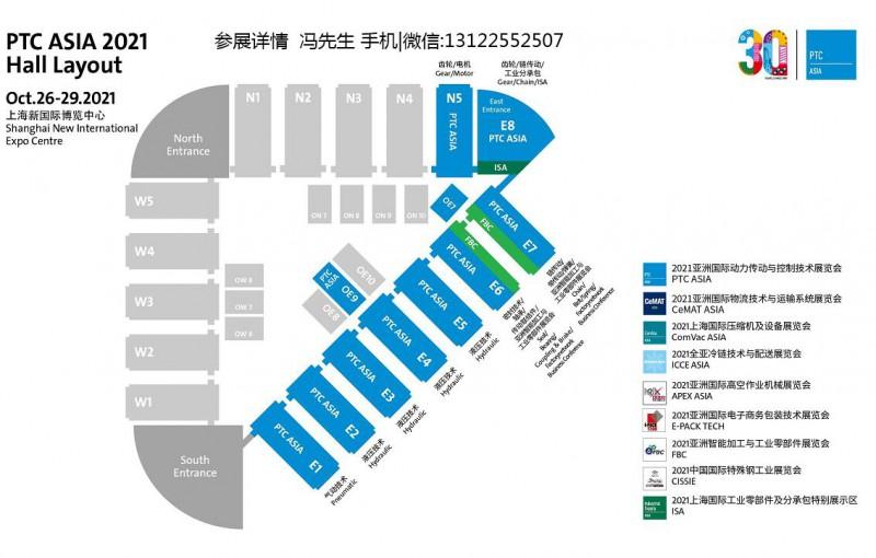 2021上海PTC布局图
