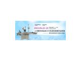 2022上海**食品加工包装展6.22-24*会展*
