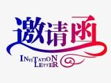 2021中国整体软装展览会