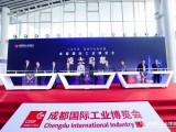 2022成都**工业博览会/成都工博会
