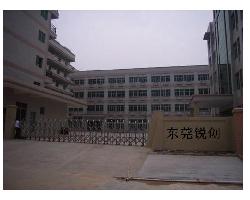 东莞市锐创有机玻璃有限公司(个体经营)