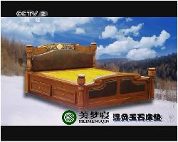 北京鑫钰爱康科技发展有限公司