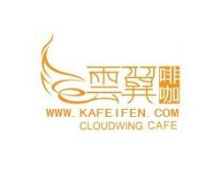大连云艺咖啡机商贸有限公司