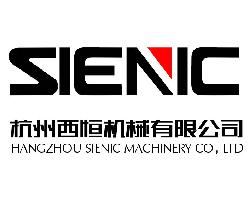 杭州西恒机械制造有限公司