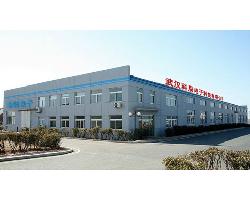 武汉科辰电子科技有限公司