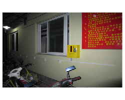 上海霸天虎电器有限公司