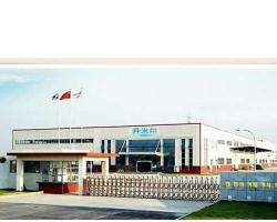 丹米尔电器厂