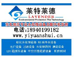 沈阳水厂成套水处理设备有限公司