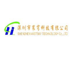 深圳市寰穹科技有限公司商务部