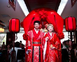 成都中式婚庆公司